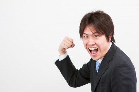 日本語の新しい言い方
