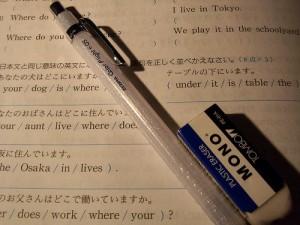 photo credit: 英語の勉強 via photopin (license)