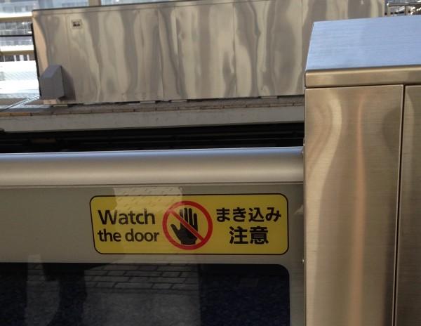 新幹線の乗り場で