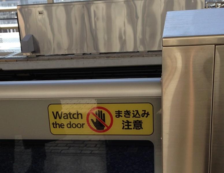 Watch the door.