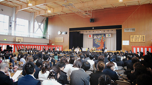 photo credit: Entrance ceremony. via photopin (license)