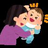 Baby を受ける代名詞は it  であるか。